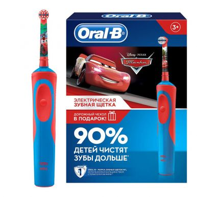 Зубная щетка Braun Oral-B Kids Cars D 12.513K + футляр