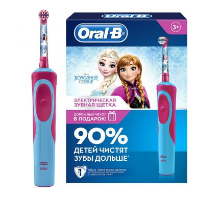 Зубная щетка Braun Oral-B Kids Frozen D 12.513K + футляр