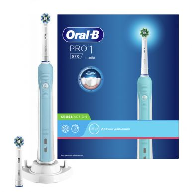 Зубная щетка Braun Oral-B Pro 570 Cross Action D 16.524.U